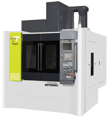 Tongtai launches hybrid metal AM-subtractive machine