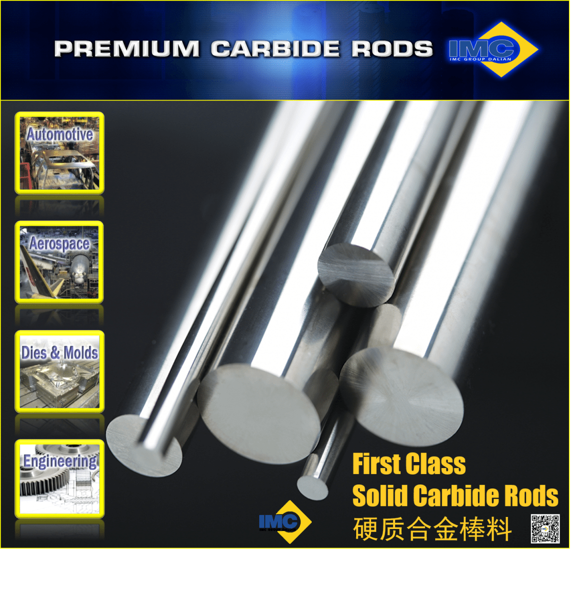Solid carbide powder grade UF10  (CO10%&WC08)